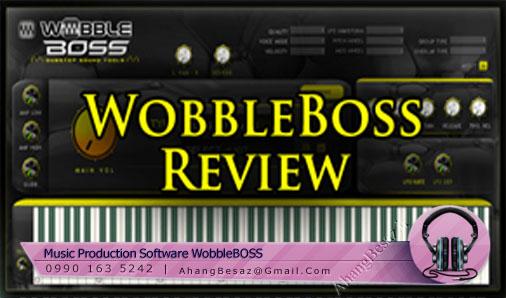دانلود وی اس تی عالی در سبک داب استپ WobbleBOSS