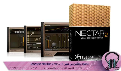 دانلود پلاگین بی نظیر iZotope Nectar 2.v2.0.2