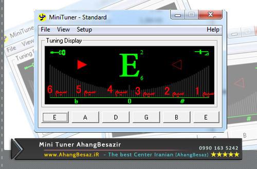 دانلود نرم افزار کوک کردن گیتار دقیق Mini Tuner برای کامپیوتر
