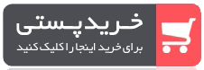 Shop_Button_AhangBesaz_ir.png (226×78)